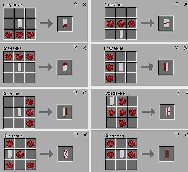 как сделать влаг в майнкрафте #1